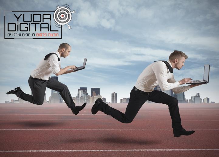 תחרות עסקית, יתרון או חסרון ?
